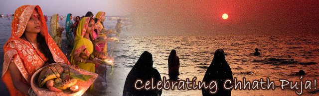 Happy Chhath Puja Images Pictures Greetings Wallpapers Free