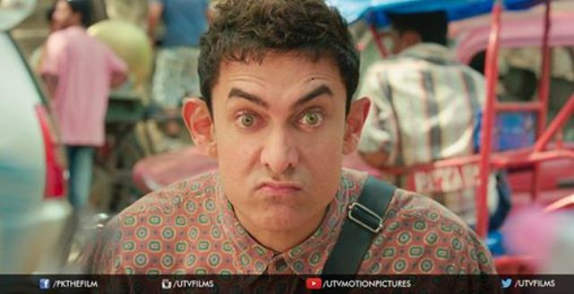 Watch pk official teaser motion poster releasing for C k muraleedharan
