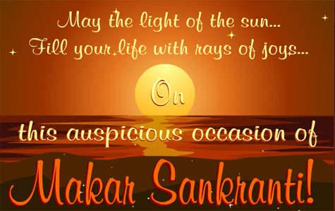 Happy makar sankranti 2015 hd wallpapers images wishes for bin sawan barsat nahi hoti suraj dube bin rat nahi hoti ab aesi adat ho gai hai ki aapko wish kiye bin kisi tyohar ki shuruwat nahi hoti happysankrant m4hsunfo